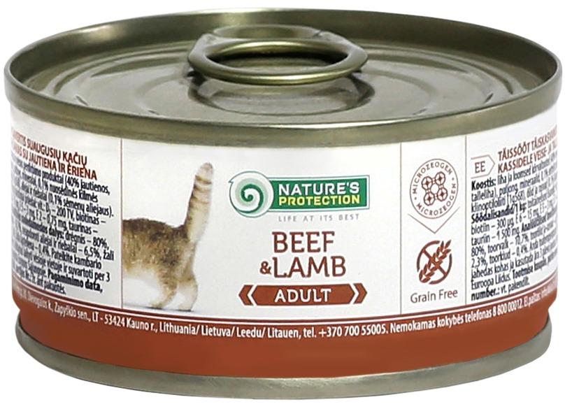 ADULT BEEF & LAMB